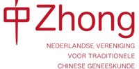 migorowitz_logo-zhong-new